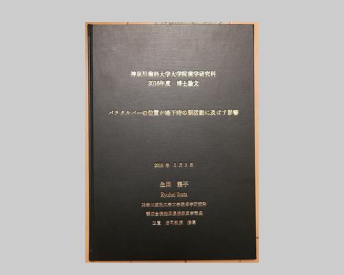 歯科技工技術書籍執筆